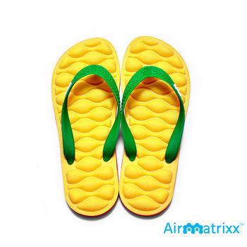 AirMatrixx專利氣泡鞋-經典系列-配色黃