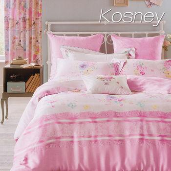 【KOSNEY】甜美夢境  特大100%天絲TENCE六件式兩用被床罩組