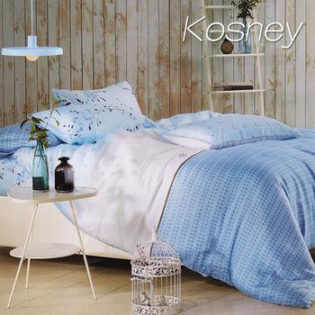 【KOSNEY】夏韻春色  特大100%天絲TENCE六件式兩用被床罩組