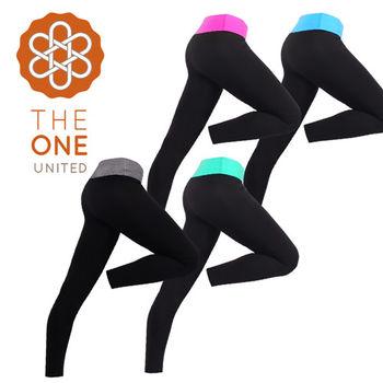 【The One】速乾排汗 瑜珈運動壓力褲(四色任選)