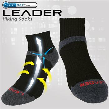 【LEADER】COOLMAX 除臭 機能運動襪(黑色)