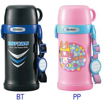 【象印】0.6L不銹鋼真空童用保溫/保冷瓶 SC-MB60(2色選1)