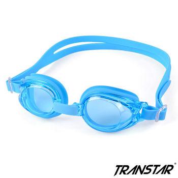 TRANSTAR 兒童泳鏡 抗UV高級PC-防霧純矽膠泳鏡-2800