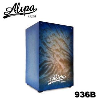 【Alipa 台灣品牌】進階款 Cajon 調整式小鼓線木箱鼓 台灣製造(93系列)