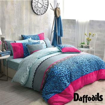 Daffodils《冰藍別玉》雙人四件式純棉薄被套床包組