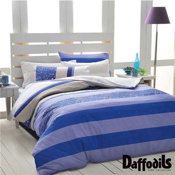 Daffodils《來自星星》雙人四件式純棉薄被套床包組