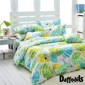 Daffodils《香草天空》雙人四件式純棉薄被套床包組