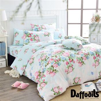 Daffodils《戀戀亞維儂》單人三件式純棉薄被套床包組