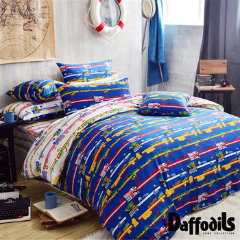 Daffodils《加勒比冒險》單人三件式純棉薄被套床包組