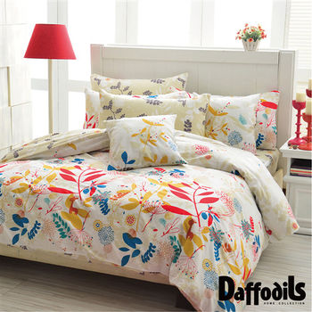 Daffodils《 慕樂花悅》單人三件式純棉薄被套床包組