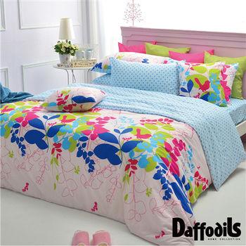 Daffodils《夏沐漾語》單人三件式純棉薄被套床包組