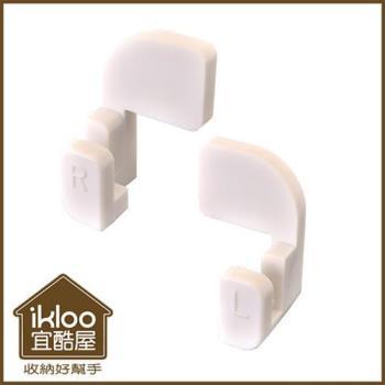【ikloo宜酷屋】12吋收納櫃延伸配件-門扣20對一組