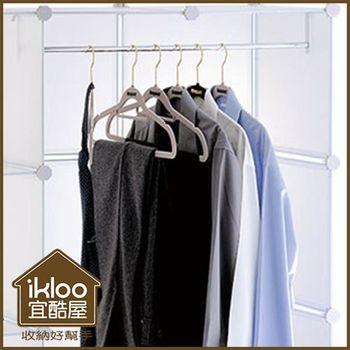 【ikloo宜酷屋】12吋收納櫃延伸配件-雙格用長衣桿(61cm)