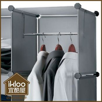 【ikloo宜酷屋】12吋收納櫃延伸配件-單格用短衣桿(30cm)