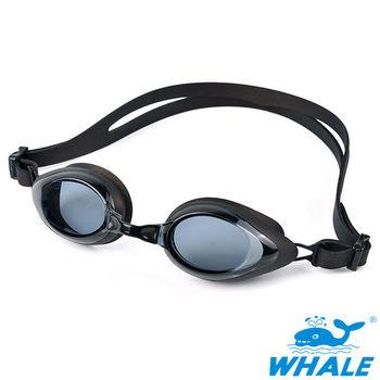 TRANSTAR 兒童泳鏡WHALE系-抗UV塑鋼鏡片-防霧純矽膠-4300