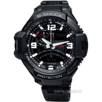 G-SHOCK CASIO / GA-1000FC-1A / 卡西歐數位羅盤強化橡膠航空飛行腕錶 黑色 50mm