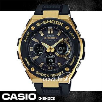 【CASIO 卡西歐 G-SHOCK 系列】個性推薦_黑X金_太陽能雙顯男錶(GST-S100G)