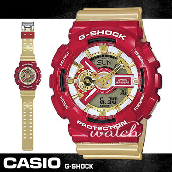 【CASIO 卡西歐 G-SHOCK 系列】限量鋼鐵人錶款_紅X金_雙顯男錶(GA-110CS)