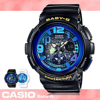 【CASIO卡西歐BABY-G系列】靜謐星空系列_地圖概念_雙顯女錶(BGA-190GL)