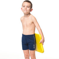 ~SARBIS~泡湯SPA兒童五分泳褲附泳帽B63601