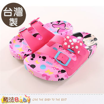 魔法Baby 童鞋 台灣製迪士尼米妮兒童拖鞋~sh9839