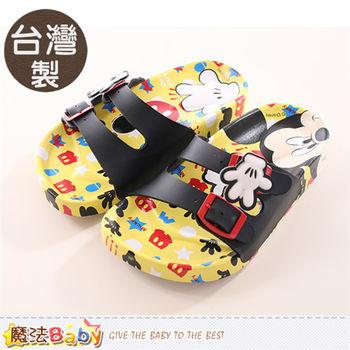 魔法Baby 童鞋 台灣製迪士尼米奇兒童拖鞋~sh9838