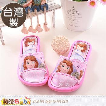 魔法Baby 女童拖鞋 台灣製蘇菲亞公主正版~sa67503