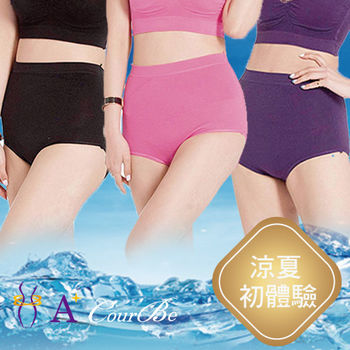 【A+Courbe】★超值任選★涼感3D按摩織紋美臀褲