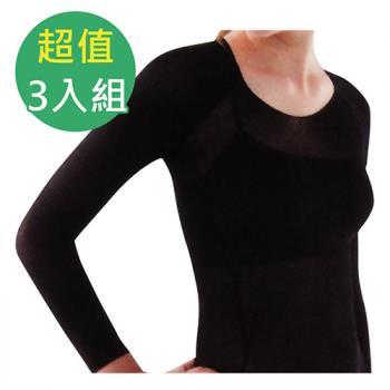 Lamour 保熱纖維超薄型女衛生衣*3入