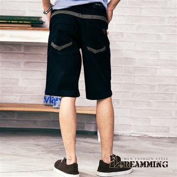 【Dreamming】韓版潮流條紋棉質休閒短褲(黑色)