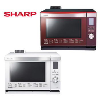 SHARP夏普 26L HEALSIO水波爐 中文操作介面 AX-MX3T(W) / AX-MX3T(R)