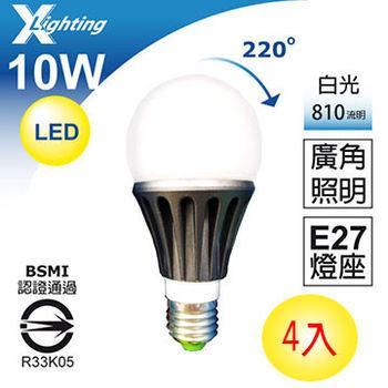 LED 10W全周光燈泡 4入-白光