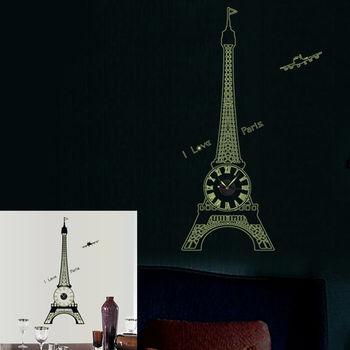 窩自在★韓版DIY創意夜光壁貼時鐘-夜光巴黎鐵塔(附靜音機芯)