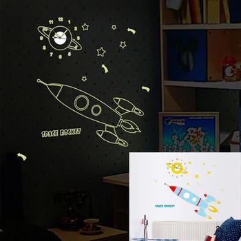窩自在★韓版DIY創意夜光壁貼時鐘-夜光火箭(附靜音機芯)