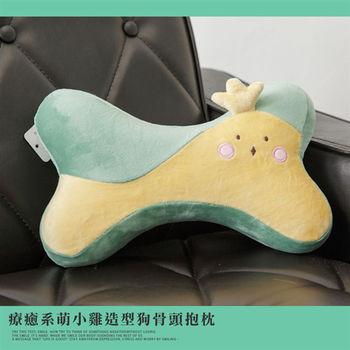 療癒系萌小雞造型狗骨頭抱枕-綠