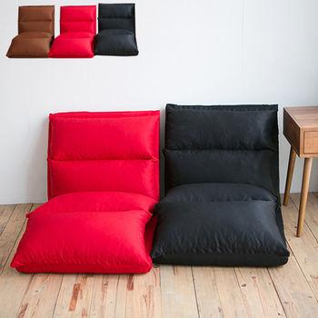 《舒適屋》加厚五段式兩用和室椅/沙發床(3色可選)