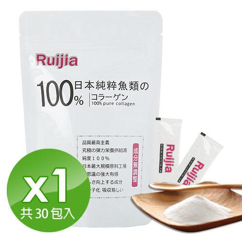 【Ruijia露奇亞】100%日本純粹魚類膠原蛋白粉?1袋組(30入)