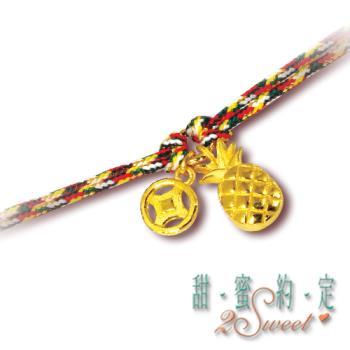 【甜蜜約定】旺旺純金皮繩手鍊915