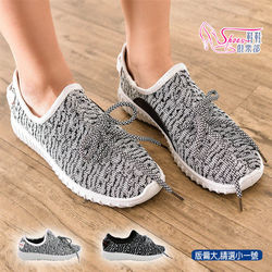 ShoesClub054-1662超輕量混彩透氣網面休閒運動椰子鞋2色黑/白(版型偏大)