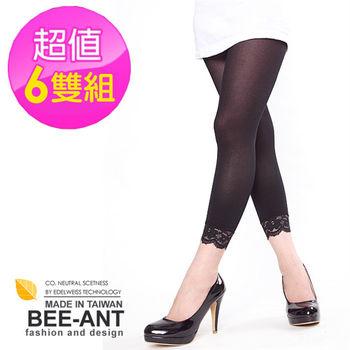 【AILIMI】7分款流行蕾絲內搭絲襪褲(3+3雙組#626LE)