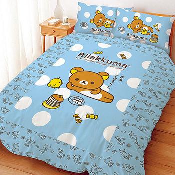 【享夢城堡】雙人床包薄被套組-Rilakkuma拉拉熊 小憩片刻系列