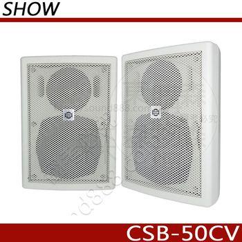 SHOW CSB-50CV 室內壁掛式喇叭(一對)白
