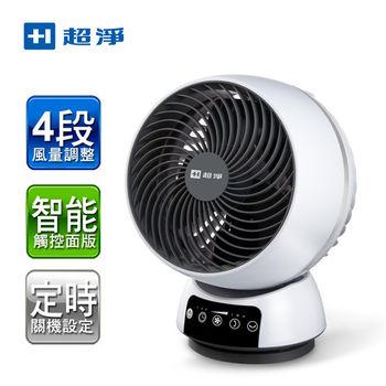 【健康佳醫】超淨 3D遙控擺頭循環扇 TF-0916 -加送Airfa音波電動牙刷1支