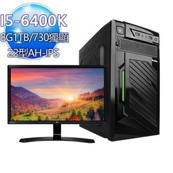 |華碩平台|精靈寶鑽 Intel I5-6400四核 GT730獨顯+LG 22MP58VQ-P 22型寬螢幕桌上型電腦