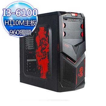 |華碩平台|衝擊波動 Intel i3-6100雙核 GTX960獨顯桌上型電腦
