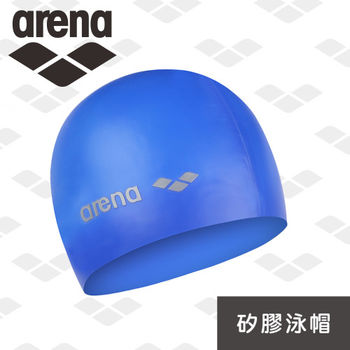 arena 矽膠泳帽 舒適男女通用 防水耐用 長髮大號護耳 泳帽 官方正品 ACG-200