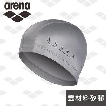 arena  雙材質泳帽 舒適透氣 男女通用 官方正品 ARN4419