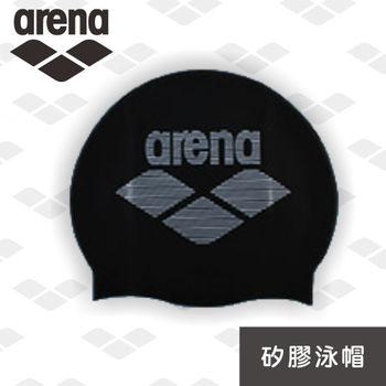 arena 矽膠泳帽 防水護耳  男女通用官方正品 FAR2902E