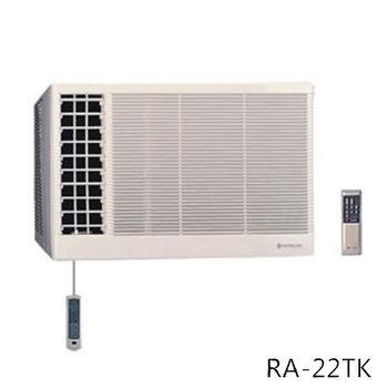 【HITACHI日立】3-5坪定頻左吹窗型冷氣RA-22TK
