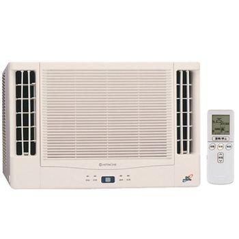 【HITACHI日立】5-7坪變頻雙吹式窗型冷暖氣RA-40NA